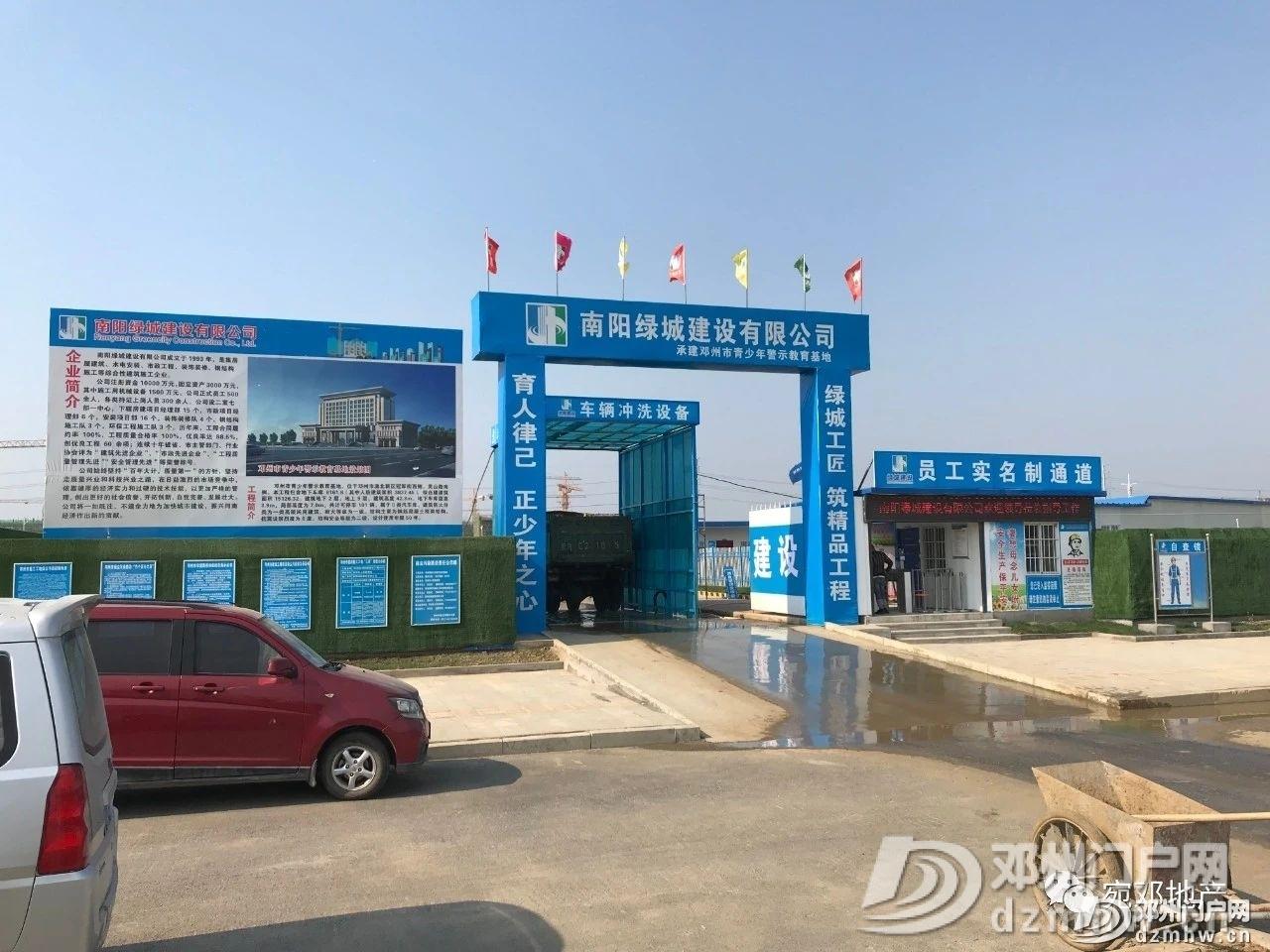 实拍航飞!邓州青少年警示教育基地项目在湍北的项目正火热施工 - 邓州门户网|邓州网 - b792a1bf81a642b1eaadf95c3bd095de.jpg