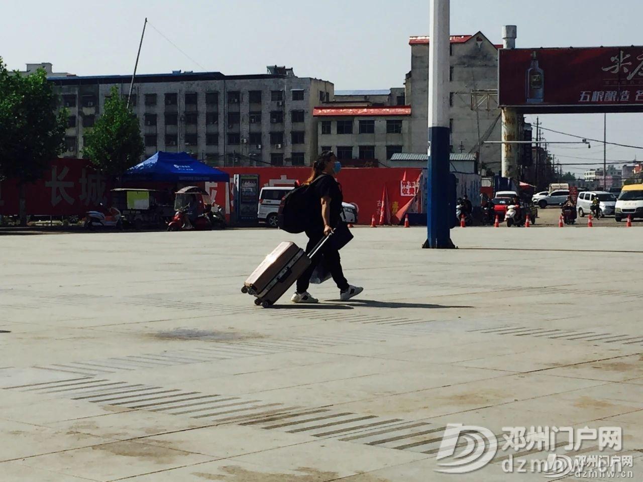 今天起,将有成千上万人离开邓州!在邓州火车站拍到这些画面… - 邓州门户网|邓州网 - 59208b1d3c0b22564d3430f920fe2355.jpg