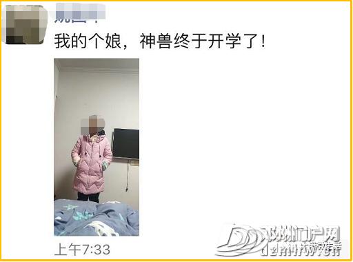 今天起,将有成千上万人离开邓州!在邓州火车站拍到这些画面… - 邓州门户网|邓州网 - b82bd3a2fcf87a960adf04ea99ab17af.png