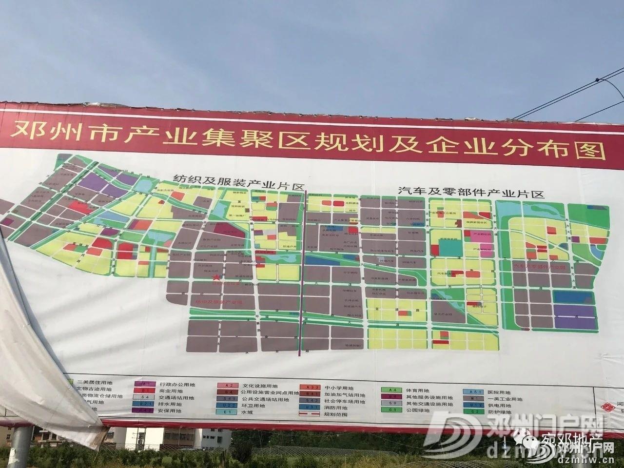 征收大量土地,多数厂房荒芜,邓州工业集聚区现状 - 邓州门户网|邓州网 - bd0cfb6c76e47261f4548e3b1fc3828c.jpg