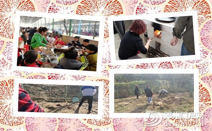 组团出游洪山周边农庄,体验乐农野炊、烧烤的魅力 - 邓州门户网|邓州网 - 午餐综合20.jpg