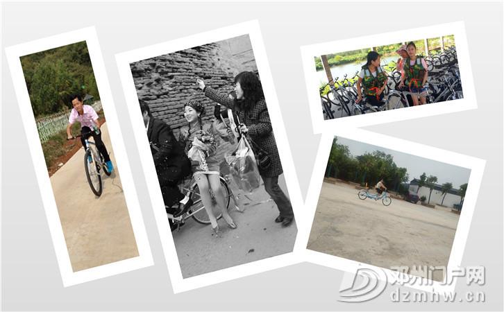 组团出游洪山周边农庄,体验乐农野炊、烧烤的魅力 - 邓州门户网|邓州网 - 踩单车17.jpg