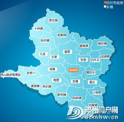 我叫邓州,这是我的最新简历,2020年,请多关照! - 邓州门户网|邓州网 - 75c2188d096efebba9dcb46b6b017deb.png