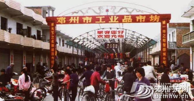 我叫邓州,这是我的最新简历,2020年,请多关照! - 邓州门户网|邓州网 - b0cdb706df8e5c44c4ed2c81729375ab.png