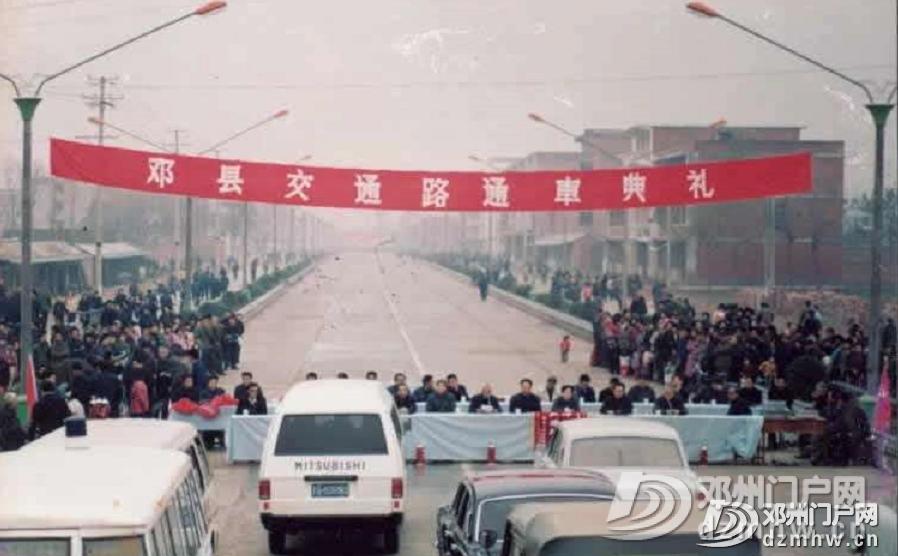 我叫邓州,这是我的最新简历,2020年,请多关照! - 邓州门户网|邓州网 - abdc93e163a0704d4ca2fd8cfa684435.png