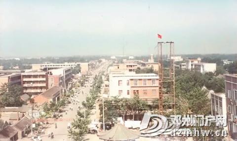我叫邓州,这是我的最新简历,2020年,请多关照! - 邓州门户网|邓州网 - 53964180e027e8e5599572b4d37e115e.png