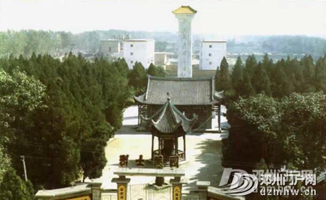 我叫邓州,这是我的最新简历,2020年,请多关照! - 邓州门户网|邓州网 - 21533a7c861e6b9dd294297f1987c271.png