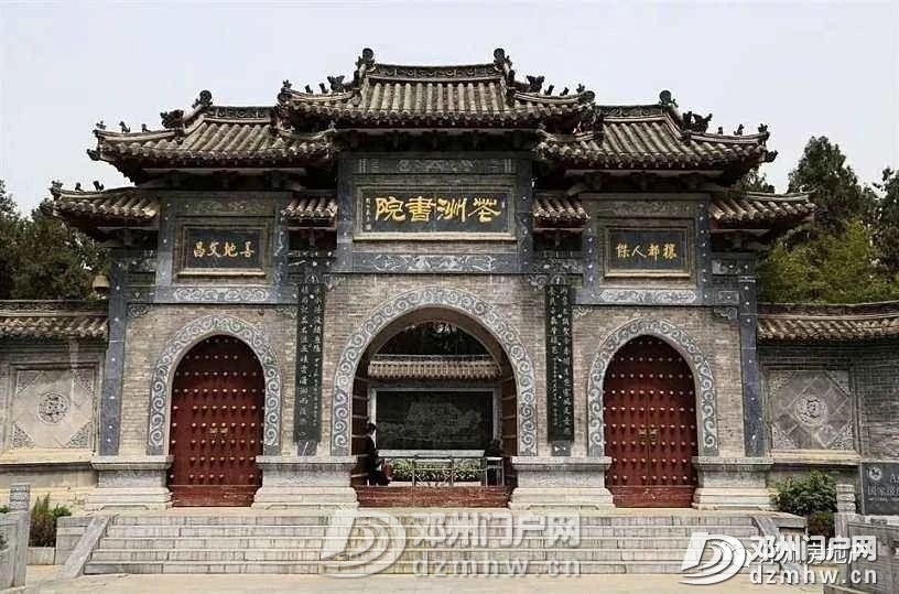 我叫邓州,这是我的最新简历,2020年,请多关照! - 邓州门户网|邓州网 - 2d76b6e9f1470bb9cd16ee7a2d6865ec.jpg