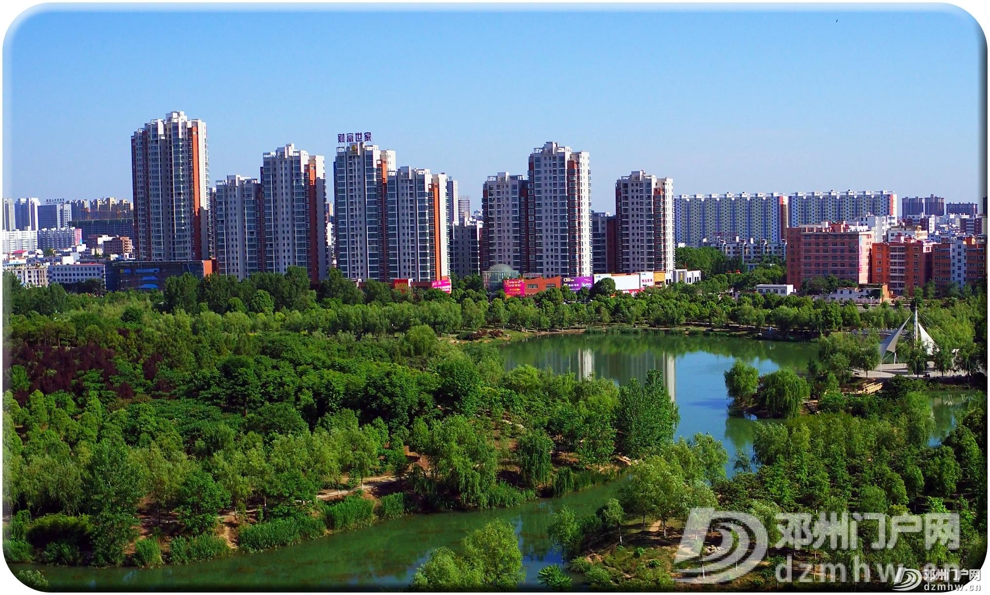 我叫邓州,这是我的最新简历,2020年,请多关照! - 邓州门户网|邓州网 - 7cf0f521be1fe00f6ca31b5d75d25f1c.jpg