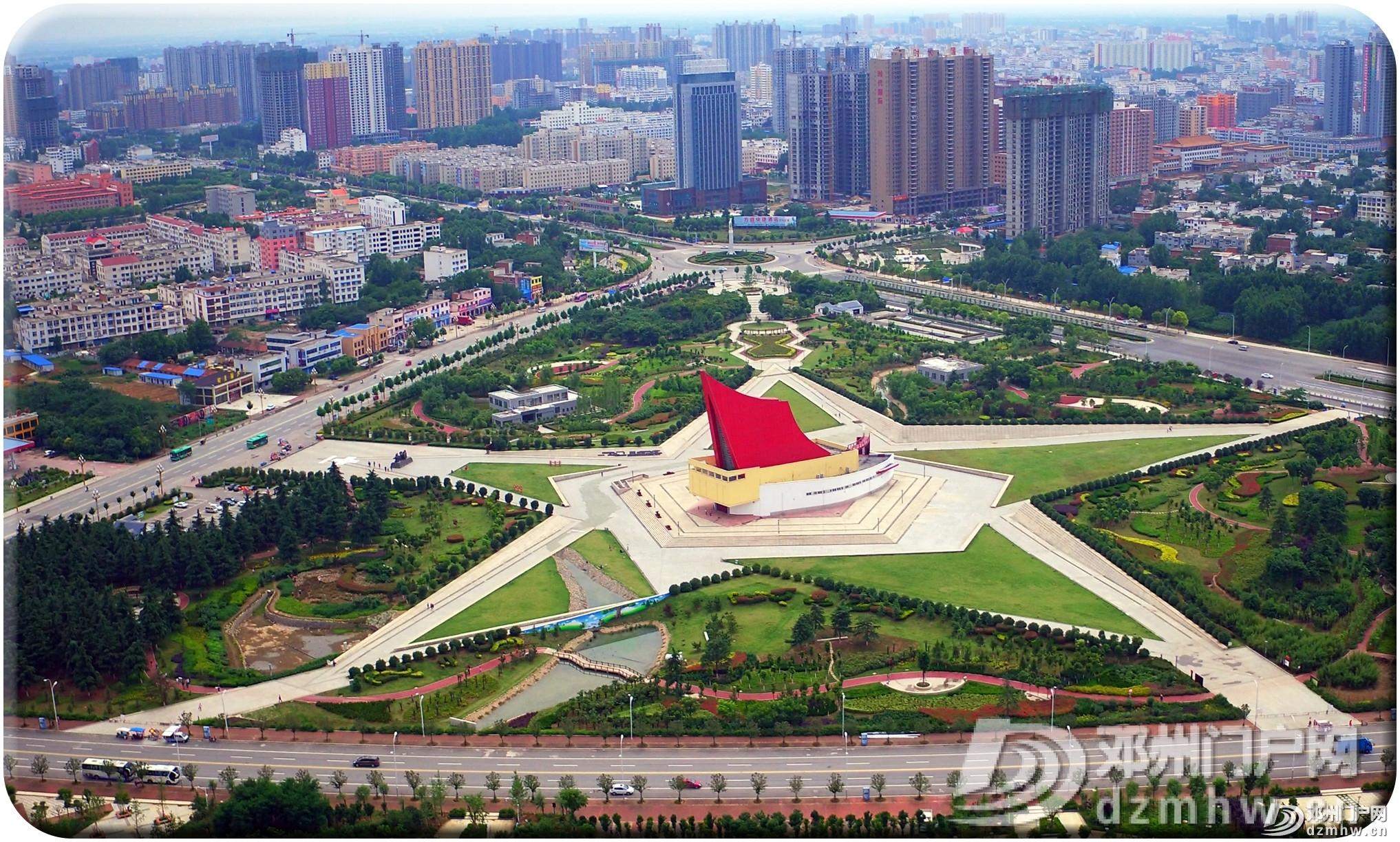 我叫邓州,这是我的最新简历,2020年,请多关照! - 邓州门户网|邓州网 - bbd99cbd3a12e8a6c88673b9b146d39d.jpg