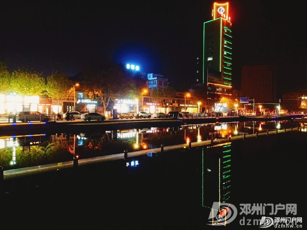 我叫邓州,这是我的最新简历,2020年,请多关照! - 邓州门户网|邓州网 - 6ac48791d4f3ad517f404c14ca7c4bea.jpg