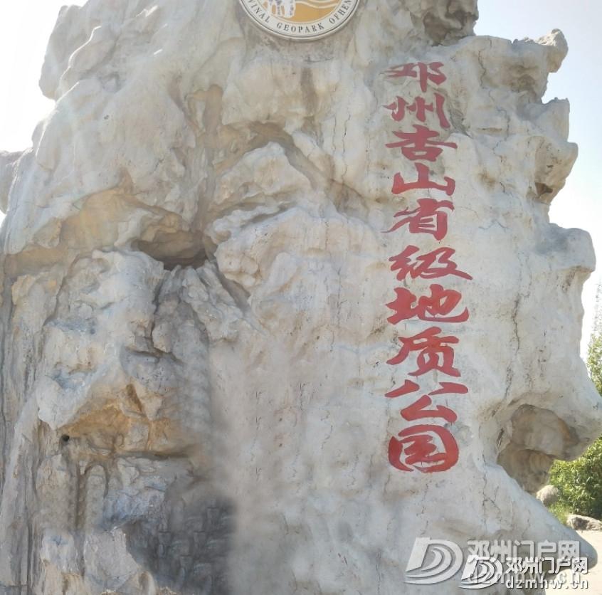 我叫邓州,这是我的最新简历,2020年,请多关照! - 邓州门户网|邓州网 - 7a0cd286b590b973bb0c7097add5ead6.jpg