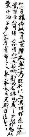 """邓州古墓被盗一空,仅剩两只人脸""""怪兽""""镇守,专家称:不简单 - 邓州门户网 邓州网 - 31008532703acf1afa13a1bc6d3b6e1f.jpg"""