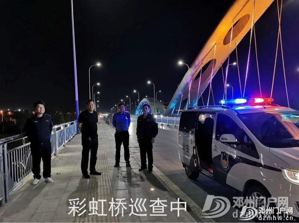 邓州城管警察大队在彩虹桥持续开展交通整治活动 - 邓州门户网|邓州网 - e8eee6f2b4a56cc03b868560c0b7a6c5.jpg