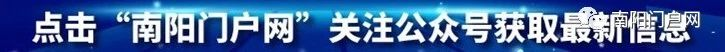 金浩辞去这个职务,南阳公布最新人事任免名单 - 邓州门户网|邓州网 - a6d5ad1a099eec6af4600f4a6a1b15f1.jpg