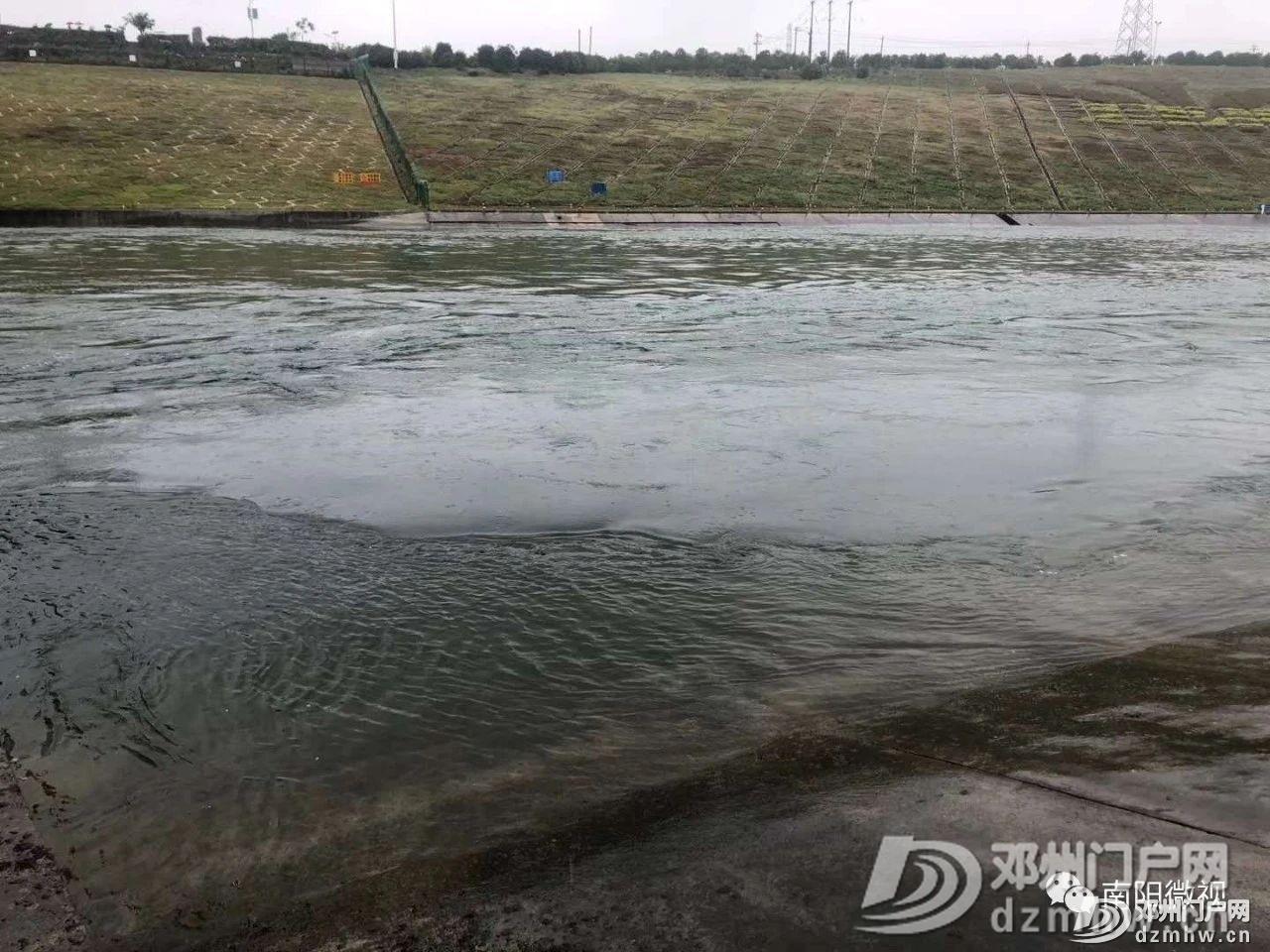 南水北调中线工程首次以设计最大流量输水 - 邓州门户网|邓州网 - 7fda0b2ee00ad1a132eb0b8cca5be9f2.jpg