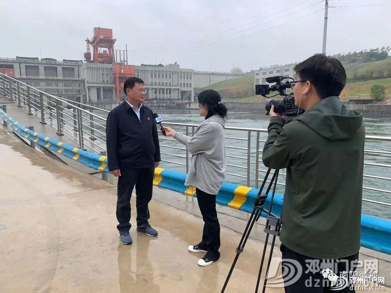 南水北调中线工程首次以设计最大流量输水 - 邓州门户网|邓州网 - 4930f03166e849f9eb4a29db6c371c2f.jpg