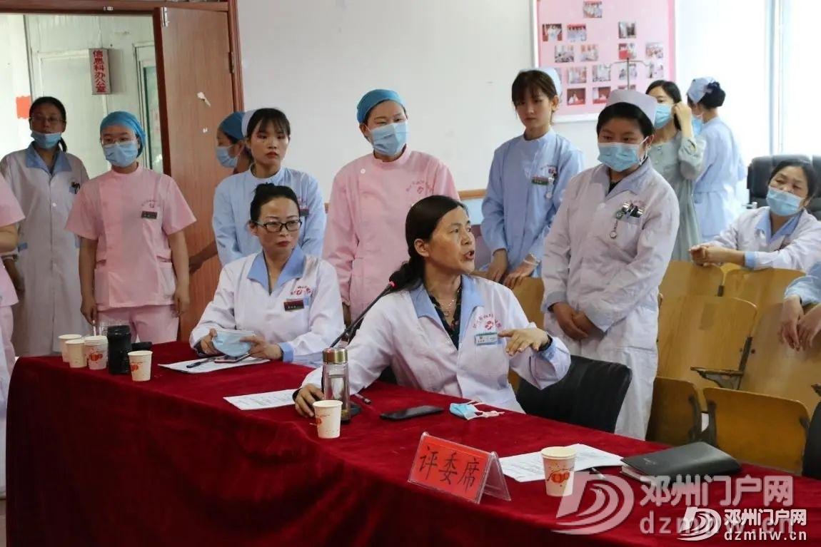 邓州市妇幼保健院:强技能,秀风采,庆祝5.12护士节 - 邓州门户网|邓州网 - 9ed402f9e0d1daaa130028a87d6791c2.jpg