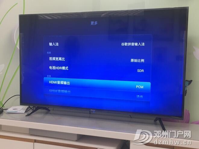 海信55英寸 4K超清网络电视400元 - 邓州门户网|邓州网 - QQ截图20200421125224.jpg