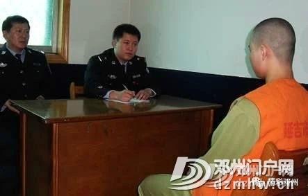 邓州一男子趁无人之机,对智力低下的亲嫂子实施强奸 - 邓州门户网|邓州网 - e2c1f0ac4ada18e83105c76726dcb4ca.jpg