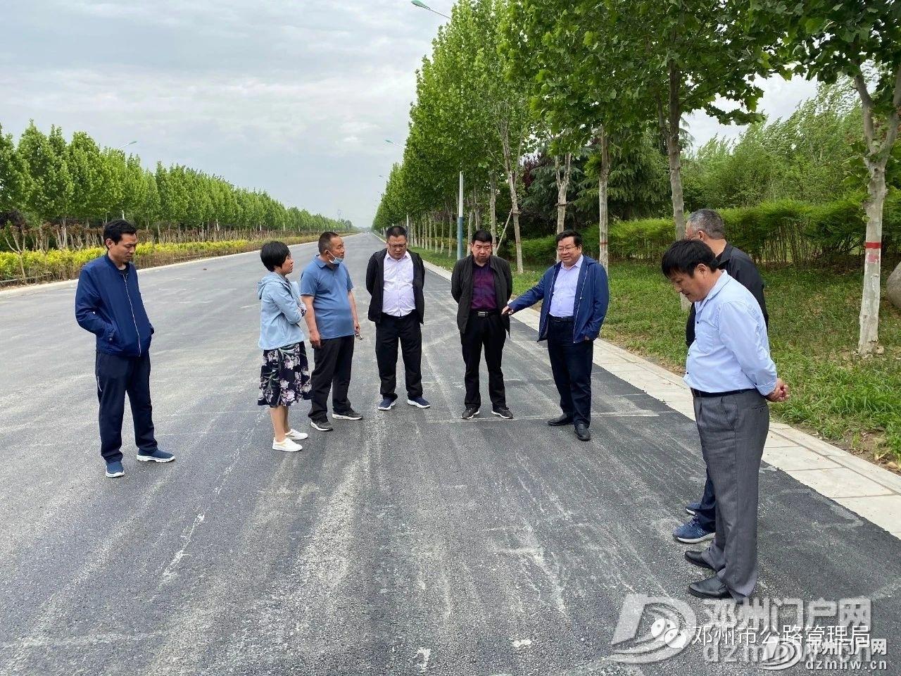 邓州迎宾大道升级改造项目最新进展!还有这些项目... - 邓州门户网|邓州网 - 8632e6c6b336d1c86ec4e054a6793f28.jpg