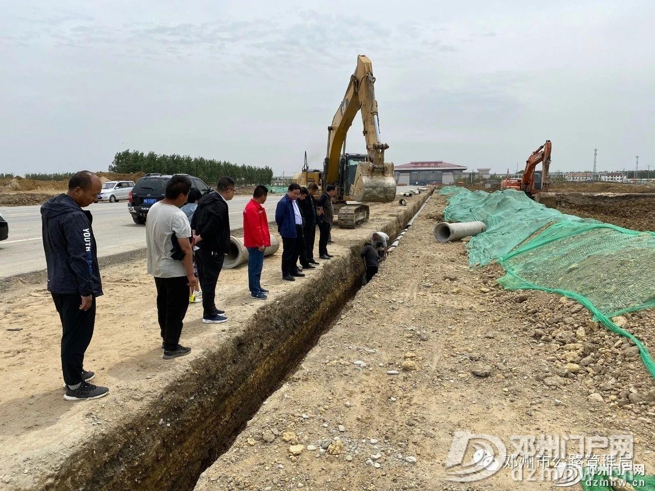 邓州迎宾大道升级改造项目最新进展!还有这些项目... - 邓州门户网|邓州网 - 6d760fefcbd1a30a5df0791fc189938a.jpg