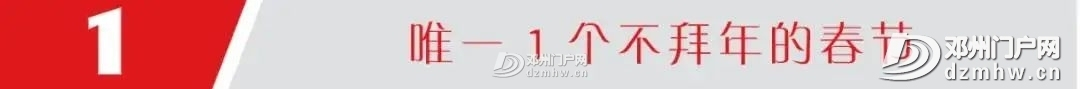 盘点邓州那些疫情的背后的数字,所有邓州人请铭记这段历史 - 邓州门户网|邓州网 - 079a3bf1c185212d37f4525ea6911c62.jpg