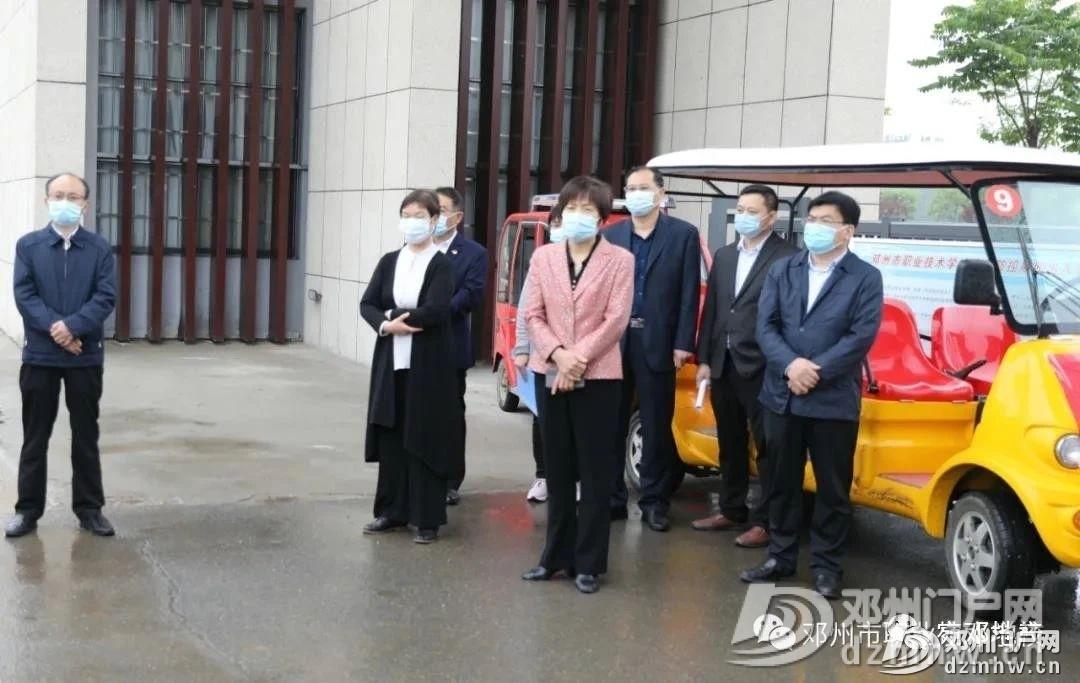 邓州第一所大学正式复学啦,人事管理也有大调整 - 邓州门户网|邓州网 - 02e2416ba55a0c0a38c2e0f817428f04.jpg