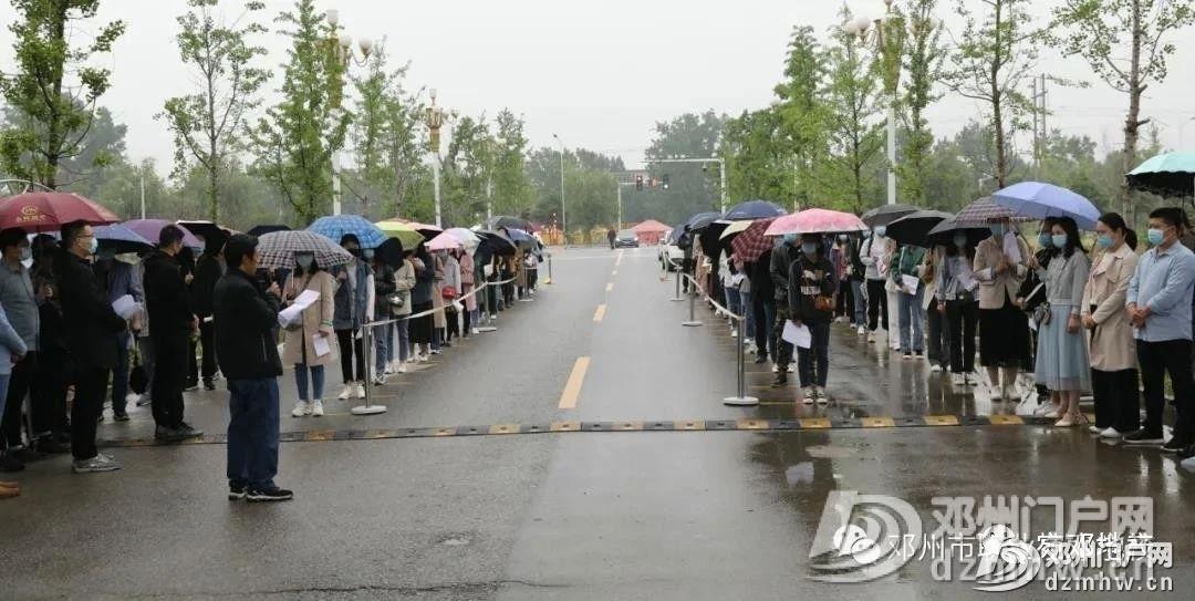 邓州第一所大学正式复学啦,人事管理也有大调整 - 邓州门户网|邓州网 - 5907a3f33431c272a77222ea5b46ffec.jpg