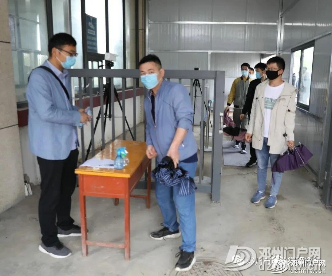 邓州第一所大学正式复学啦,人事管理也有大调整 - 邓州门户网|邓州网 - 253502162417a0b5ad2948d5cee70158.jpg