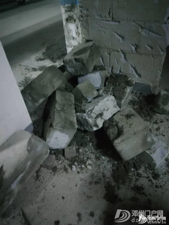 速看!邓州某小区违规改造地下车库已被查处 - 邓州门户网|邓州网 - fcf020518f21931159ebdf11c3296a04.jpg
