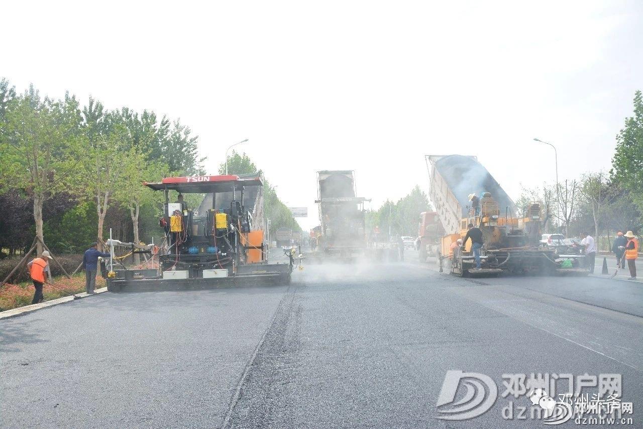 速递!邓州迎宾大道升级改造工程进展来了…… - 邓州门户网|邓州网 - 9610cc182cbdcac16087bdbf713ae7e9.jpg