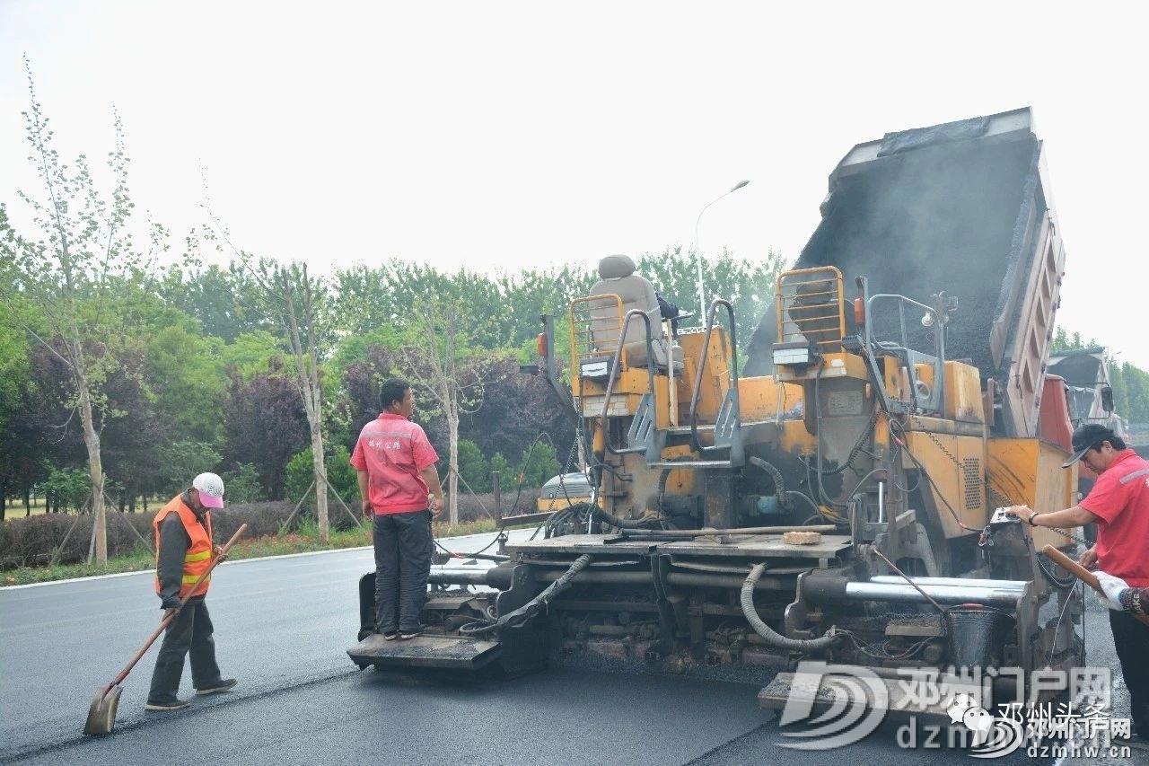 速递!邓州迎宾大道升级改造工程进展来了…… - 邓州门户网|邓州网 - 41d36fc692ce6af25faefae90cc2c135.jpg
