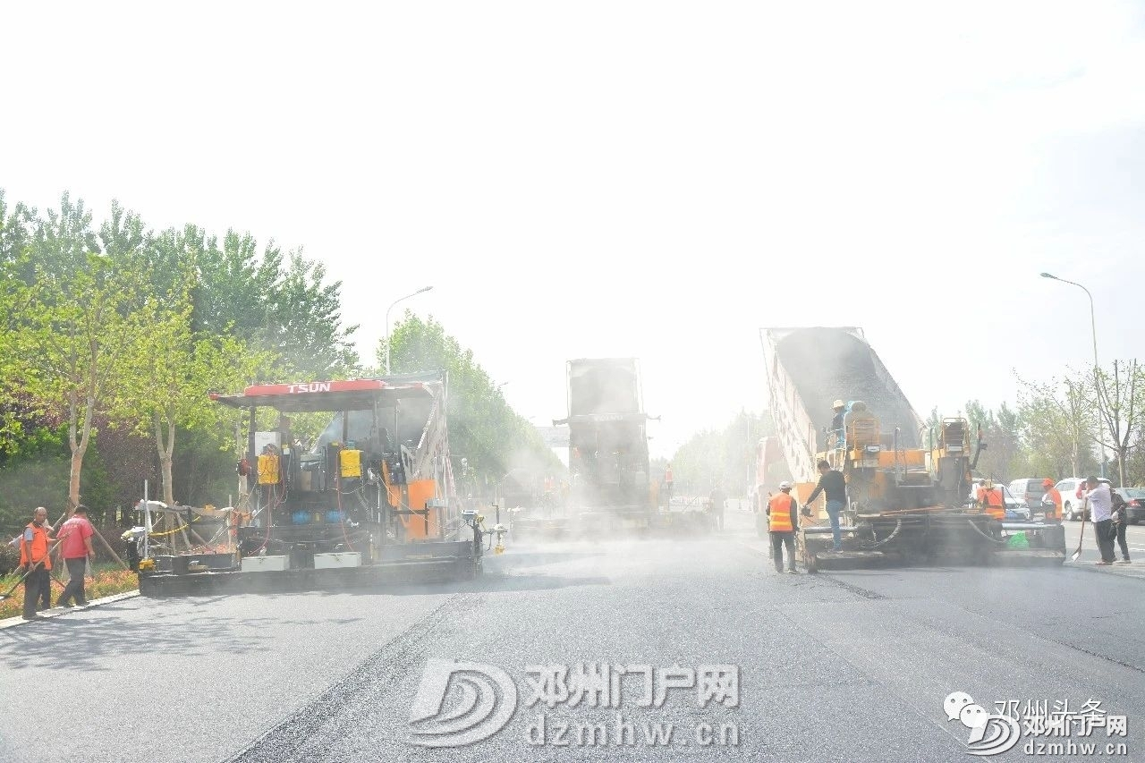 速递!邓州迎宾大道升级改造工程进展来了…… - 邓州门户网|邓州网 - 401585d96f8013e5c324e6907fda398f.jpg