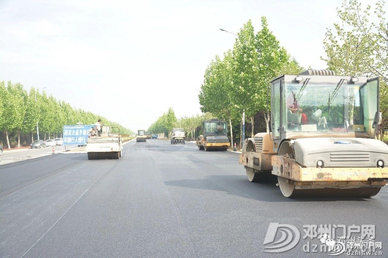 速递!邓州迎宾大道升级改造工程进展来了…… - 邓州门户网|邓州网 - 9ec7932193e2411870cd224a09fbf851.jpg