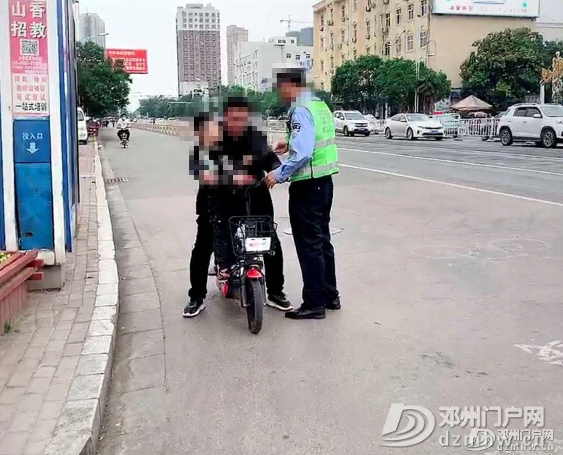 在邓州骑车不戴安全头盔也要被严查! - 邓州门户网|邓州网 - 5a8fcc103c7e94195b8ffb6b91ded757.jpg