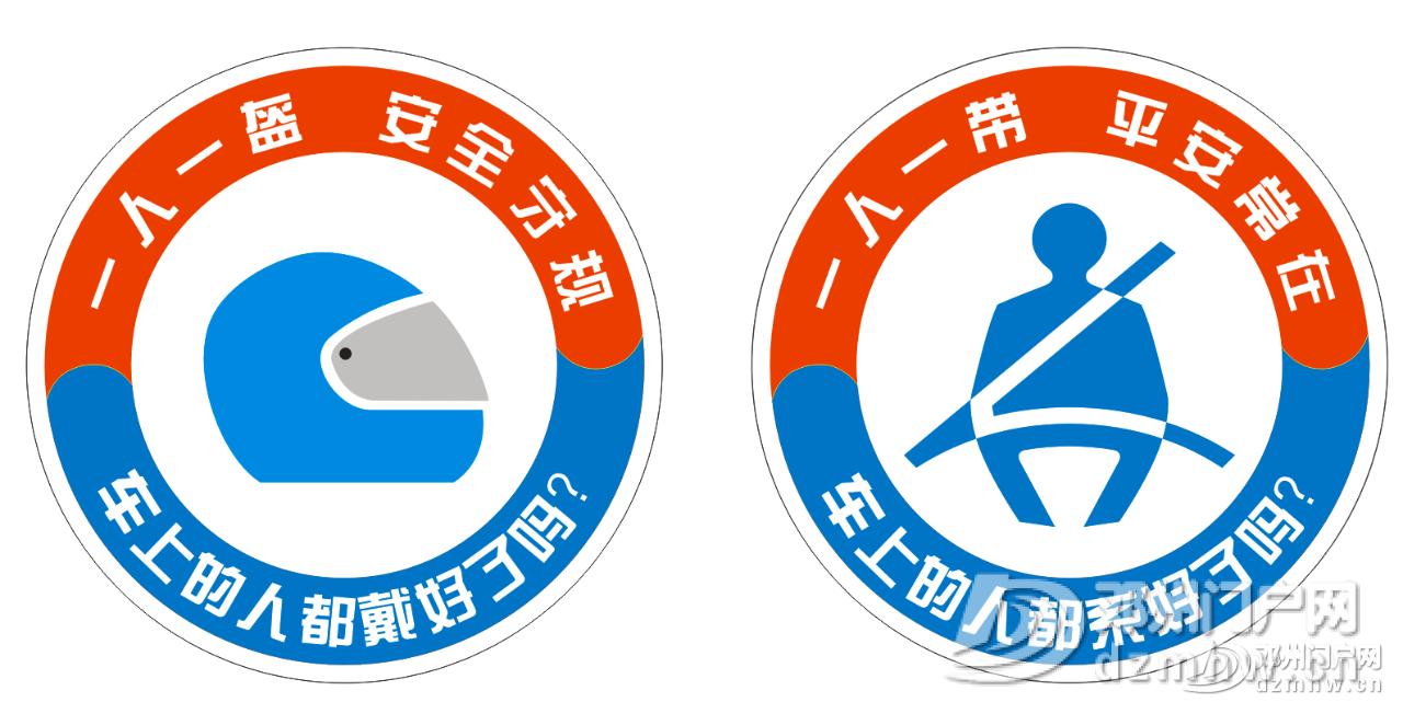 在邓州骑车不戴安全头盔也要被严查! - 邓州门户网|邓州网 - a5c9b2f78b7cf72ca81f0fc40f964cfc.png