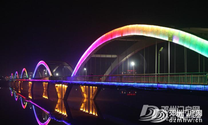 重磅!南阳将重建淯阳桥!支持具备条件的县撤县设市。 - 邓州门户网|邓州网 - 63a9516c322fd8d4f184c0023a8c4fe7.png