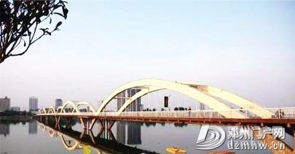 重磅!南阳将重建淯阳桥!支持具备条件的县撤县设市。 - 邓州门户网|邓州网 - b807ad178244c5c015b53b9fef2ebf5b.jpg