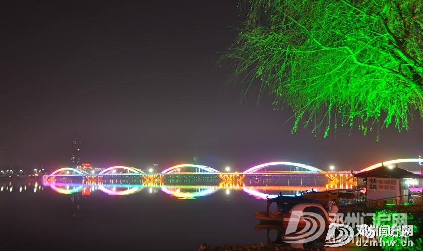 重磅!南阳将重建淯阳桥!支持具备条件的县撤县设市。 - 邓州门户网|邓州网 - 2265091bee88e5dad1f0f21f76c38bdf.png