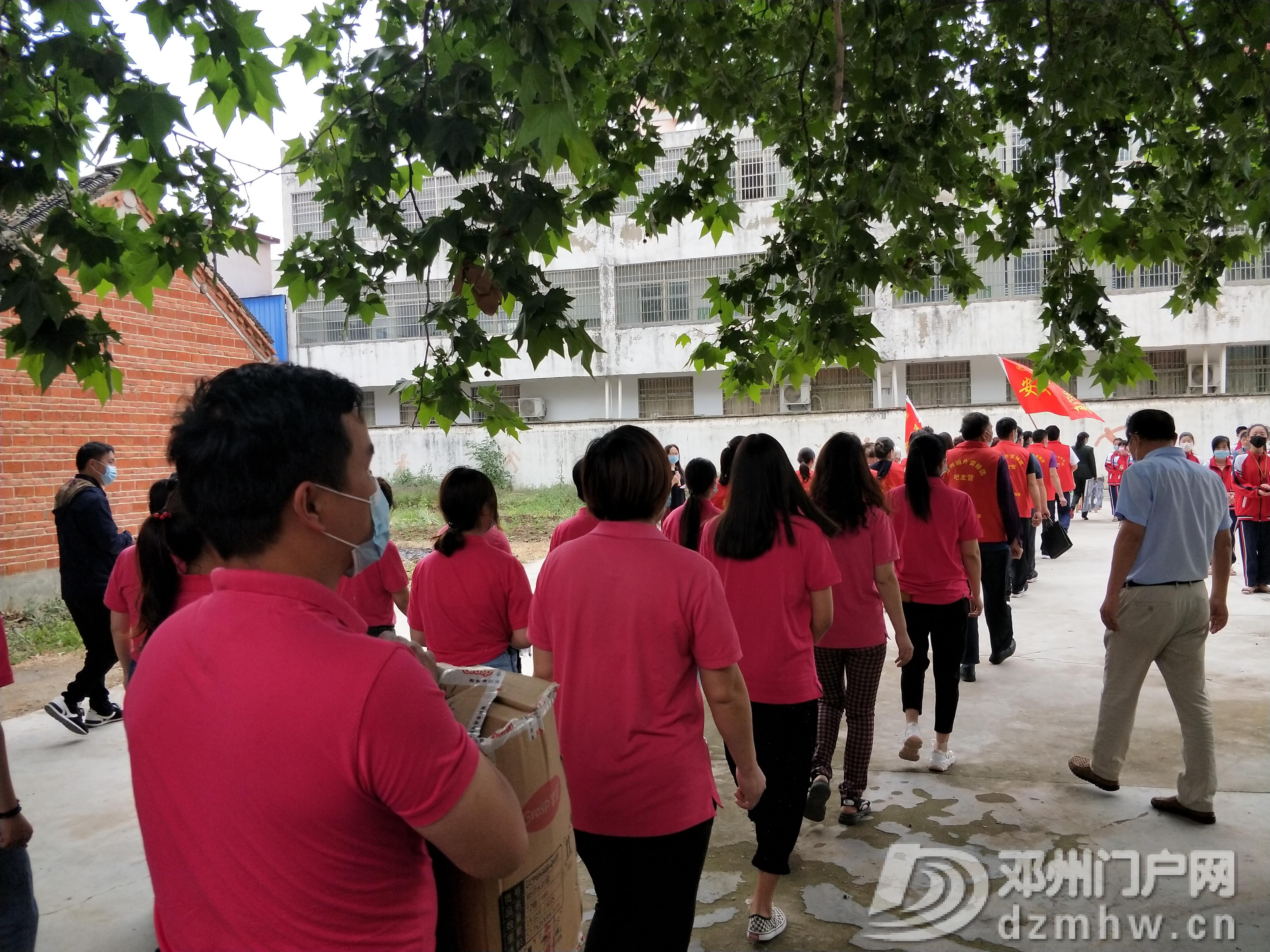 为了雷锋精神在邓州永续...... - 邓州门户网|邓州网 - 微信图片_20200515011208.jpg