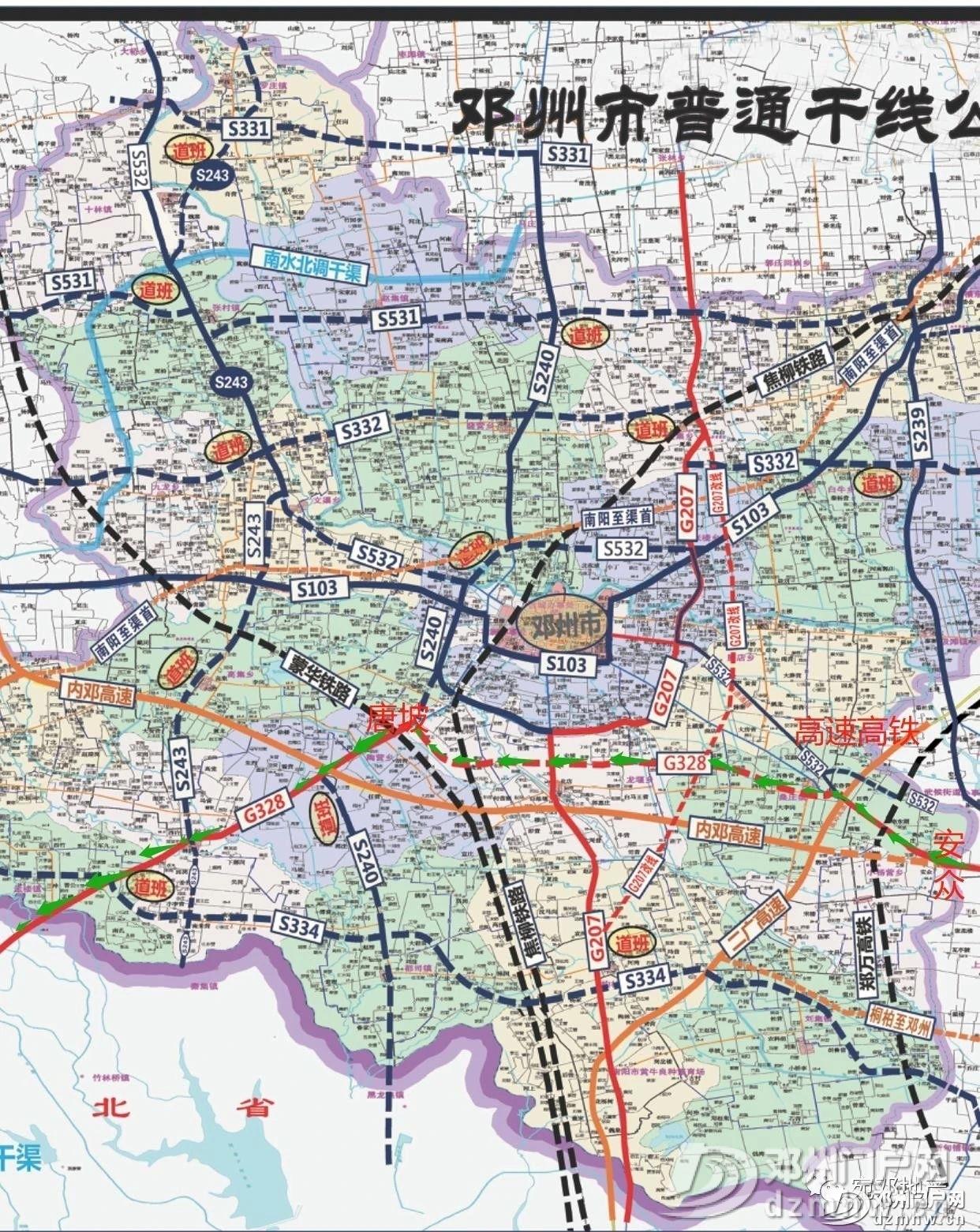 正在征地拆迁补偿中!邓州新增连接高铁和这些乡镇的重要通道! - 邓州门户网|邓州网 - 2b3c16d838107f0f853f84ba83237524.jpg