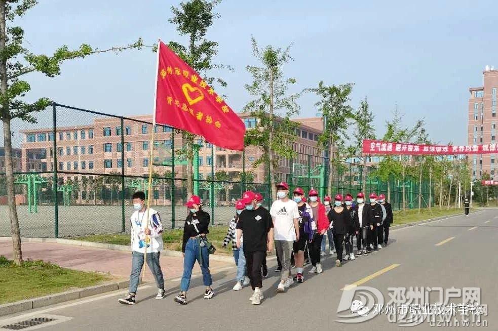 今天,邓职第二批返校学生来了! - 邓州门户网|邓州网 - 0a593e1edce53f775eeb973758cc201b.jpg