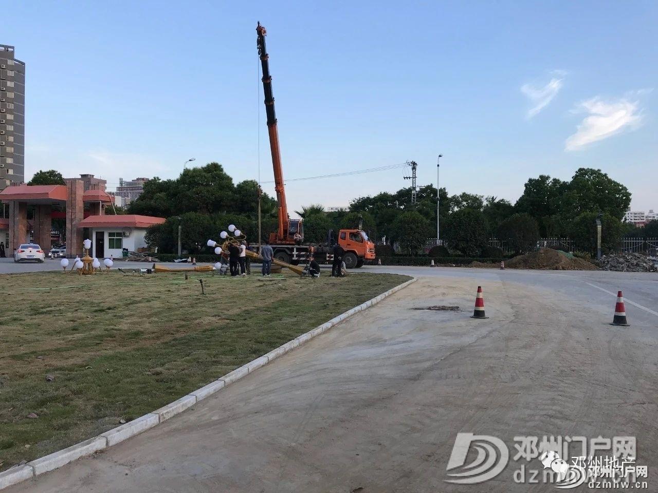 邓州市政府综合办公楼拆除后,变成了这模样…… - 邓州门户网|邓州网 - ff5af00dc0c1bec5f0c2a62bd3f4c371.jpg