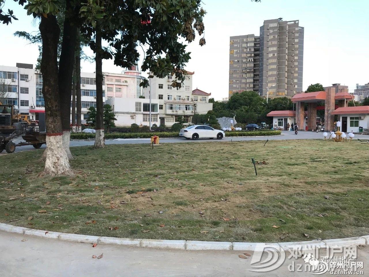 邓州市政府综合办公楼拆除后,变成了这模样…… - 邓州门户网|邓州网 - c0dfc9c18b558600c4beb7f79c13778c.jpg