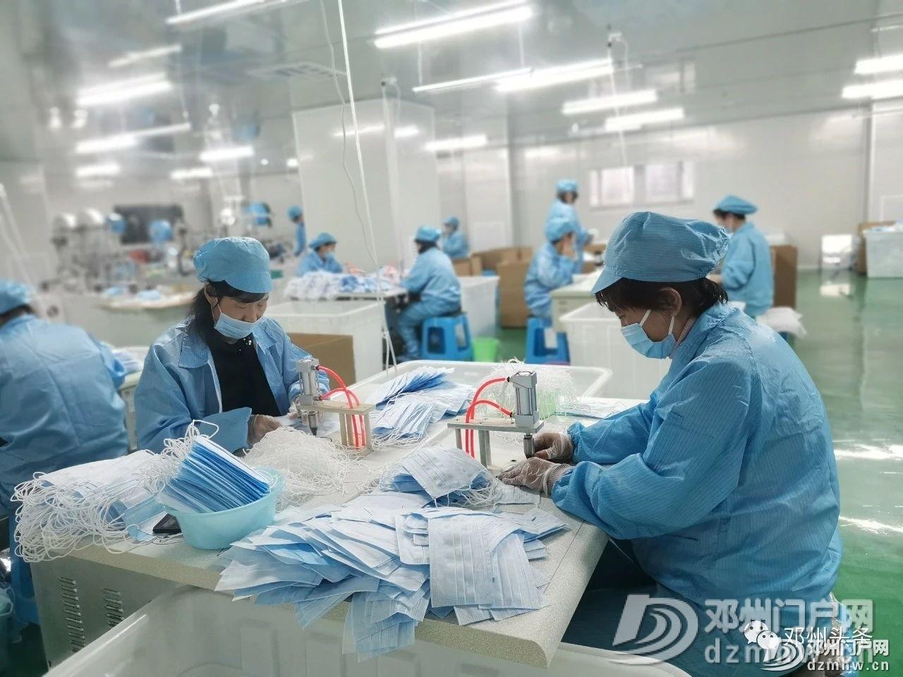 【生产生活加快恢复】 我市一季度经济社会发展大局稳定 - 邓州门户网|邓州网 - a7d59de38fc8fbb637b2e80e016796cf.jpg
