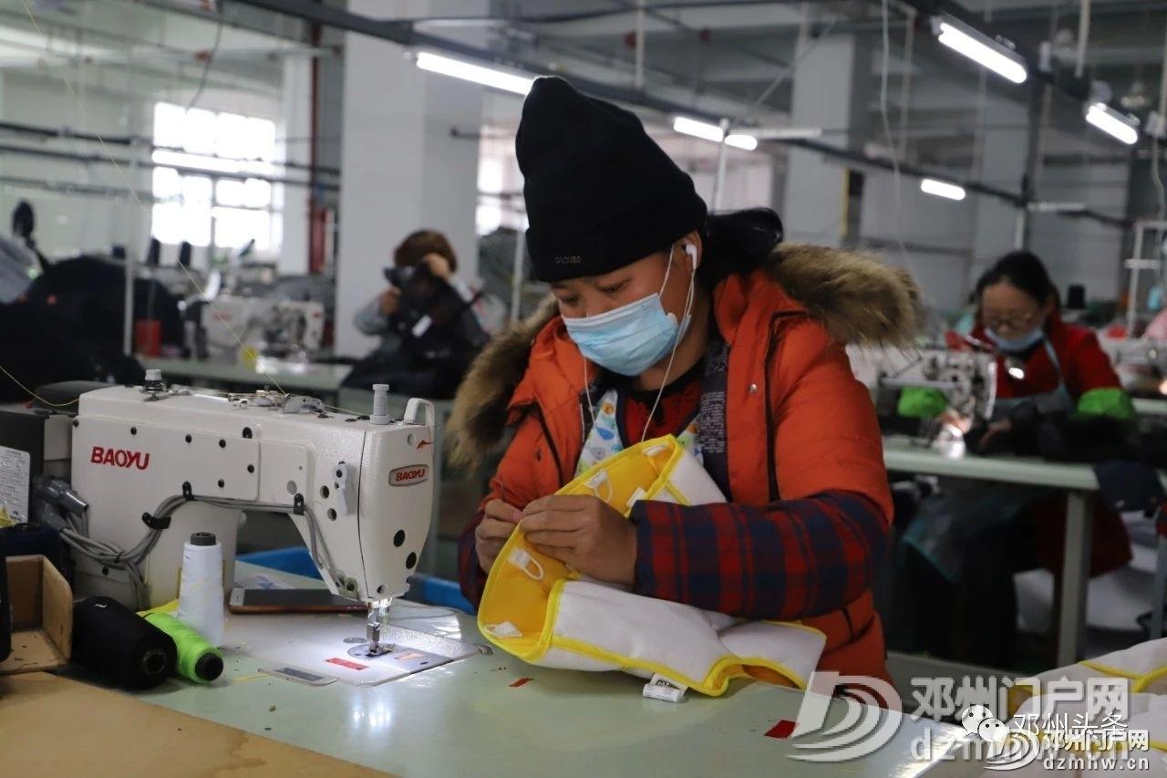 【生产生活加快恢复】 我市一季度经济社会发展大局稳定 - 邓州门户网|邓州网 - 8e7b33d44ff50ff909dd1ce02eeb8fc6.jpg