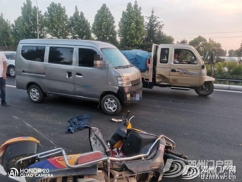 揪心!快速通道一面包车与电车猛烈碰撞,120紧急出动了... - 邓州门户网|邓州网 - e925d66cc54484d7601ca6e4cf9670d5.jpg