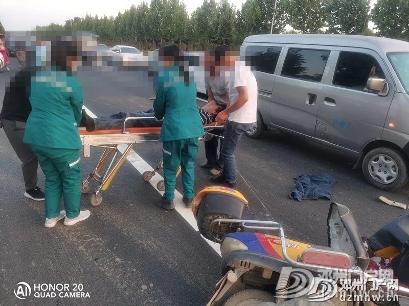揪心!快速通道一面包车与电车猛烈碰撞,120紧急出动了... - 邓州门户网|邓州网 - 9d6fd76d0ad836d97d4869004aec45ff.jpg