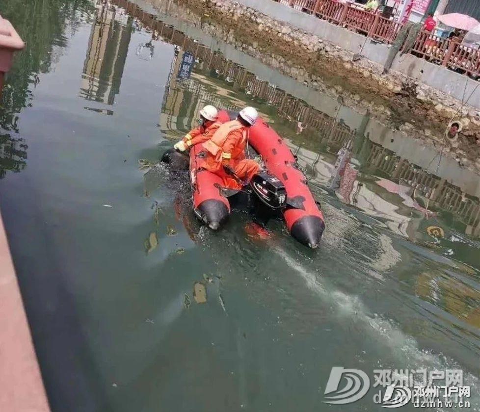 邓州一男子深夜溺亡,落水视频曝光... - 邓州门户网|邓州网 - fddcfb3a97b5606820e7d330c2d794ef.jpg